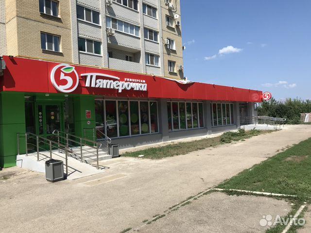 Коммерческая недвижимость энгельс на авито Коммерческая недвижимость Крымский тупик