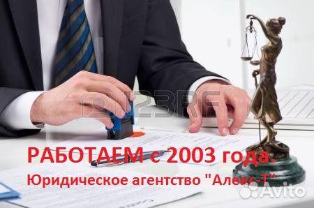 юридические консультации в чебоксары