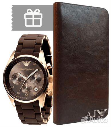 Часы Emporio Armani+ мужское портмоне Armani