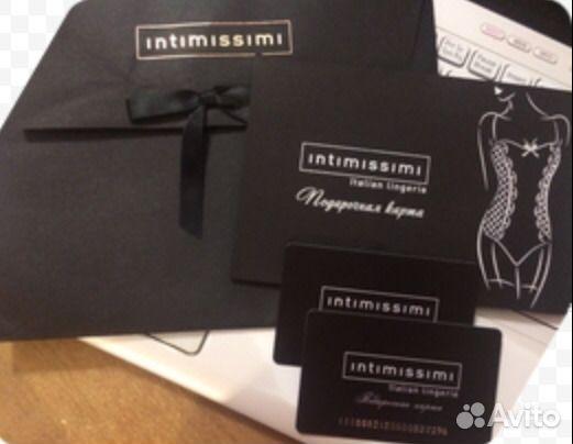 Интимиссими подарочный сертификат нижнего белья
