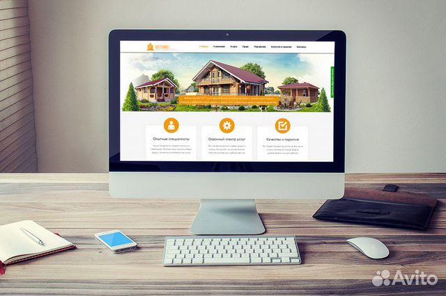 Саратов цены на создание сайтов сайты компаниям платных опросов