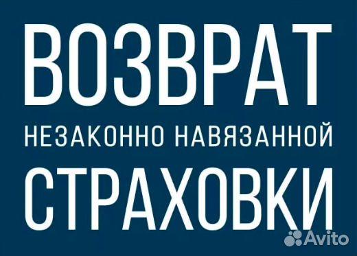 Рефинансирование займов микрофинансовых организаций онлайн в москве