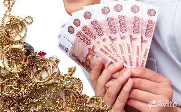 e3096b2c5ca1 Продаются два Ломбарда в Москве (готовый бизнес) купить в Москве на ...
