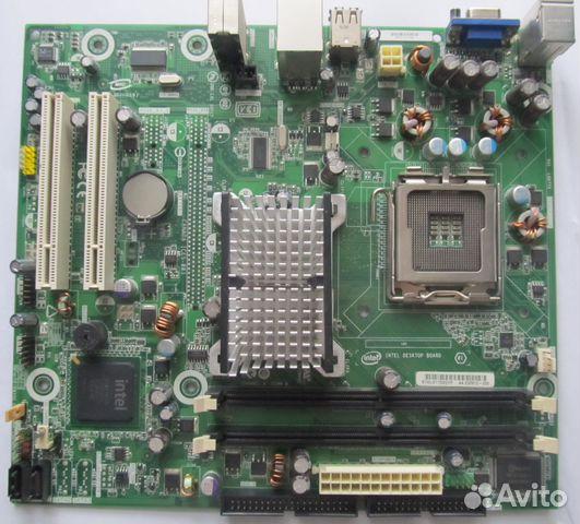 Drivers Update: Intel Desktop Board DG31GL