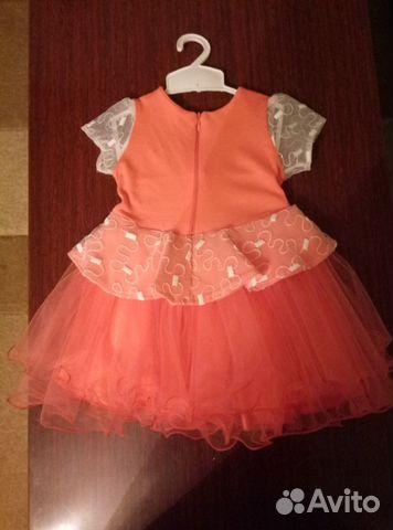 Dress 89537038086 buy 2