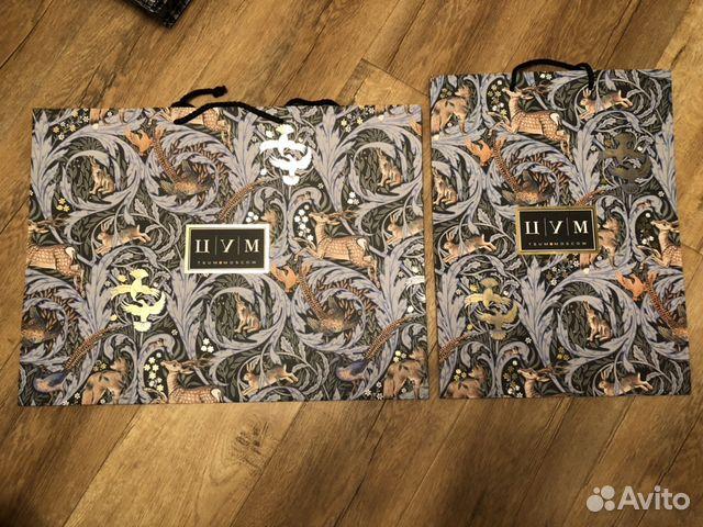 7279c6fcdd30 Пакеты цум цветные купить в Москве на Avito — Объявления на сайте Авито