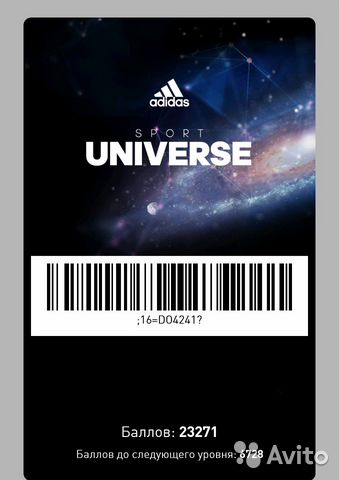 Скидочная карта Adidas, Reebok бесплатно купить в Санкт-Петербурге ... 2b077d7da5a