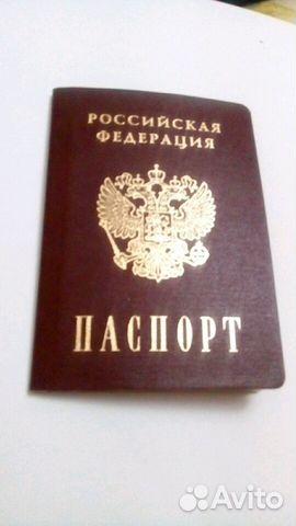 Троицк московская область временная регистрация как лишить временной регистрации по месту жительства
