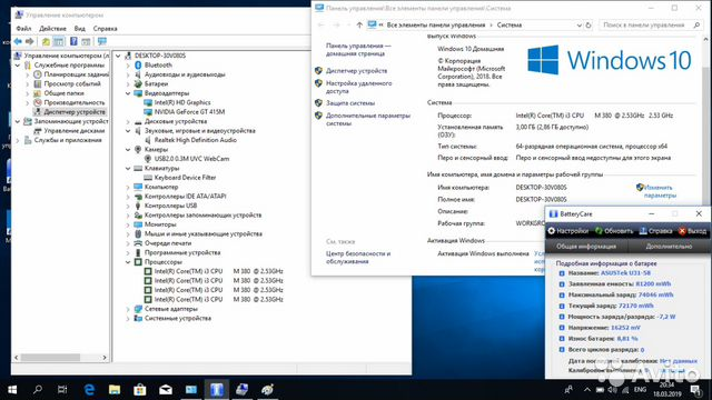 Asus U31JG Nvidia Display Windows 8 Driver Download