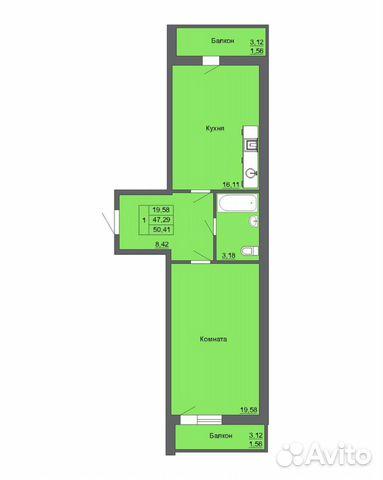 Продается однокомнатная квартира за 1 600 000 рублей. г Краснодар.