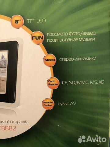 Цифровая фоторамка новая в коробке