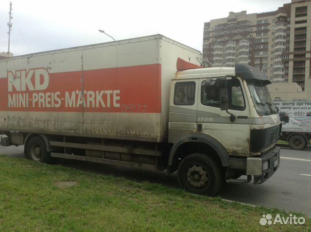 5704552c76044 Продам грузовик купить в Санкт-Петербурге на Avito — Объявления на ...