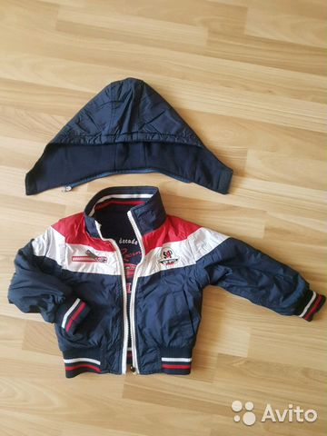 The jacket on the boy  89025569580 buy 2