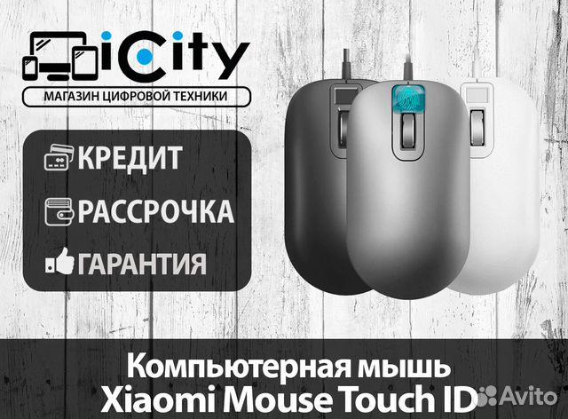 Компьютерная мышь Xiaomi Mouse Touch ID купить в Хабаровском
