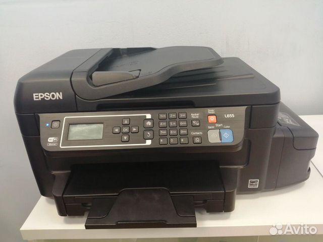 Epson L655 Driver