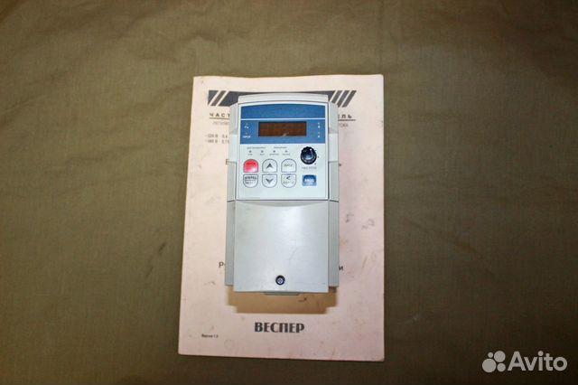 Частотный преобразователь Веспер Е2-8300 S1L 89206505416 купить 2