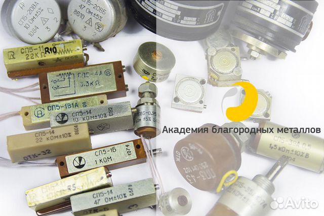 Часов новосибирске скупка в новосибирск ломбард часовой