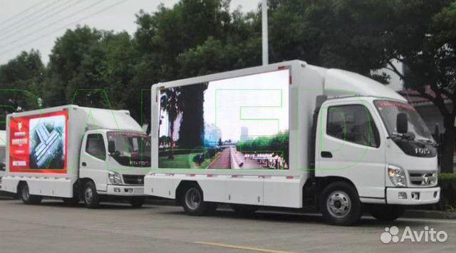 Рекламные led экраны для газели с любым шагом 89226341641 купить 2