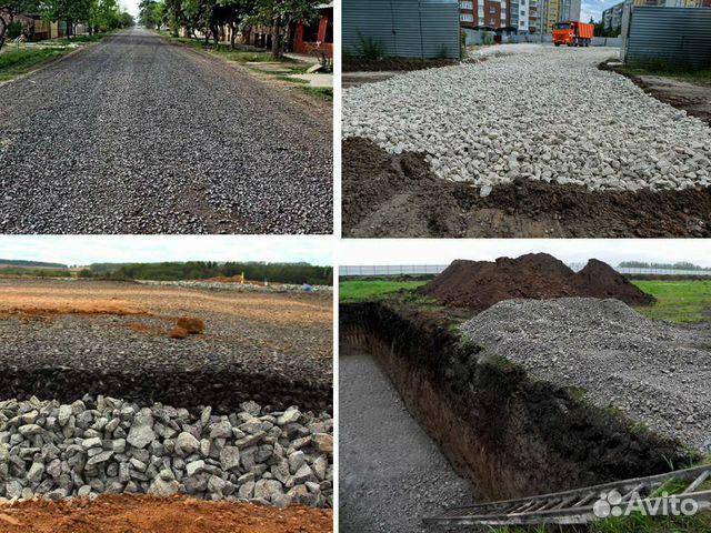 Купить бу в омске на бетон ящики для раствора строительные