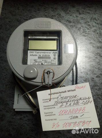 83462426896 Счетчики электроэнергии