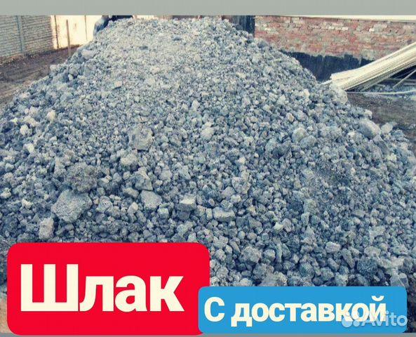 бетон купить хомутово