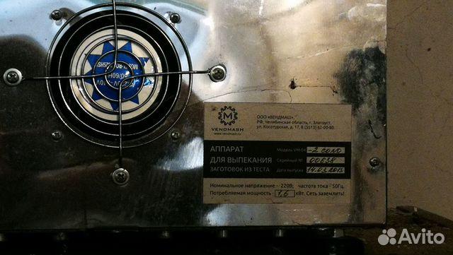 Пресс-печь для конус пиццы 89039851047 купить 2