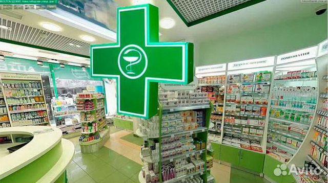 89220004530 Аптека с бессрочной лицензией