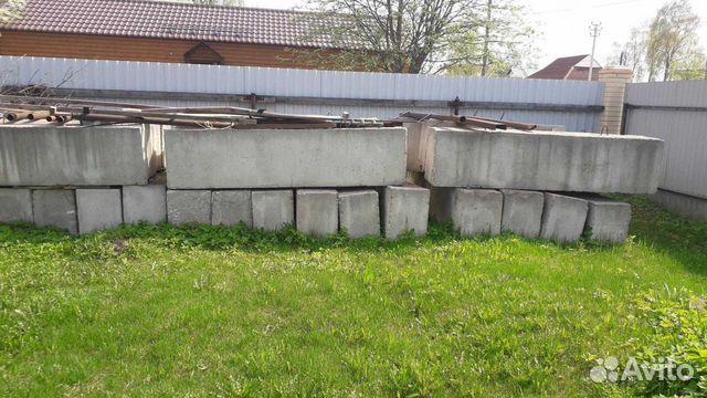 Бетон пестово бетон купить санкт петербург