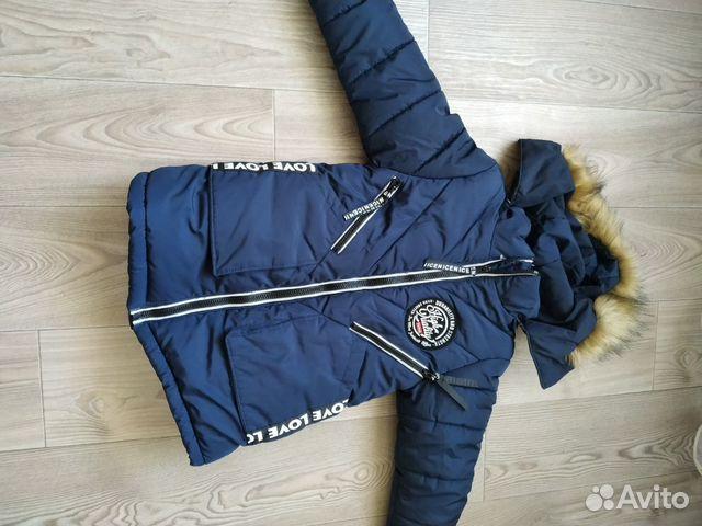 Куртка  89277761746 купить 2