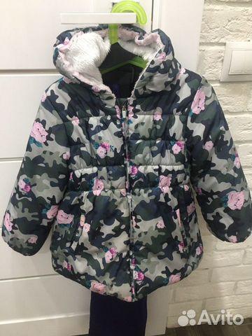 Утепленная куртка 89301650300 купить 1