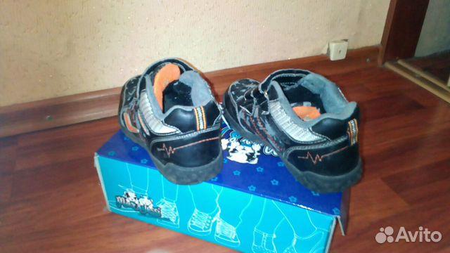 Ботинки осенние  89051328025 купить 1
