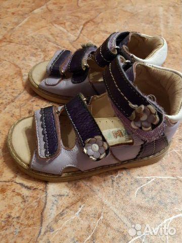 Ортопедические сандали Твики 21 размер  89822474868 купить 1