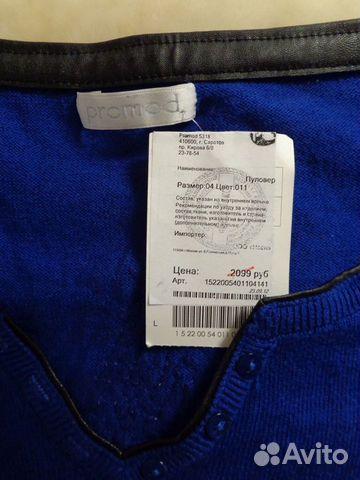 Promod Новый пуловер 89179847244 купить 6