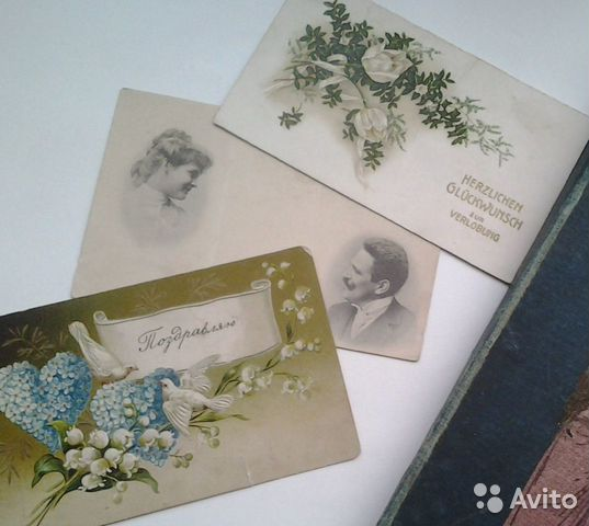 как продать старинные открытки это одни