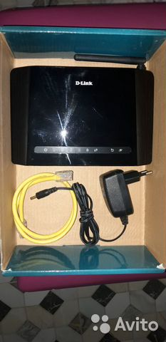 Router buy 3
