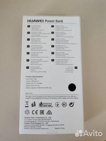 Портативный внешний аккумулятор Huawei CP07 цвет ч купить 5