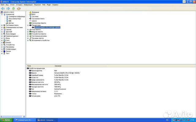 Компьютер (монитор + системный блок) 89278357701 купить 6