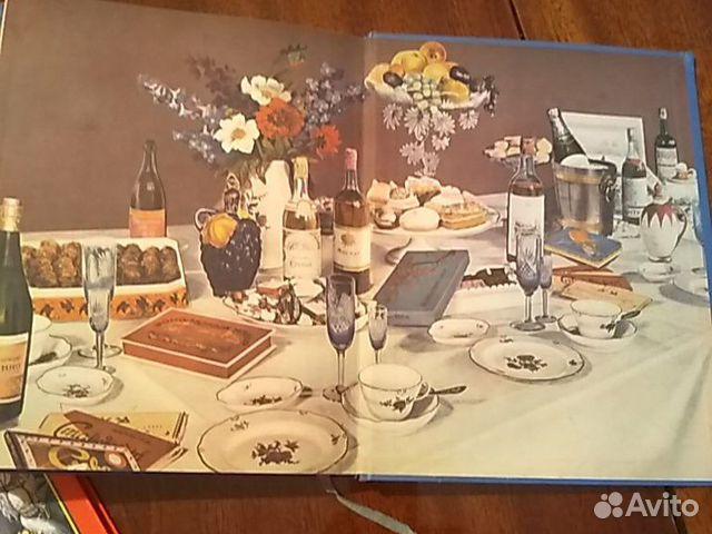 Книга о вкусной и здоровой пище 1964