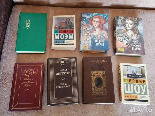 Продаю Художественные и Бизнес-книги 89148465475 купить 2