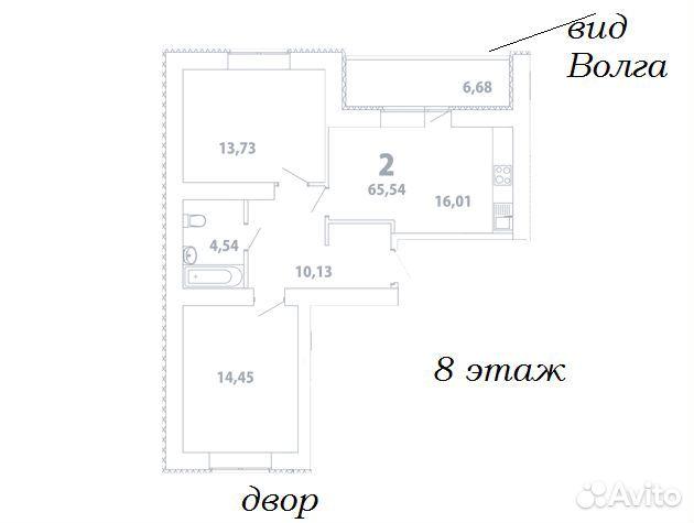 2-к квартира, 65.5 м², 8/10 эт. 89372255196 купить 3