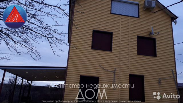 Дом 132 м² на участке 6.6 сот. 89667889504 купить 2