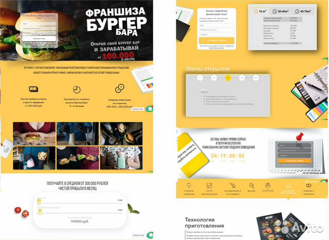 Продвижение сайтов в нижнекамске создание сайтов в рассрочку