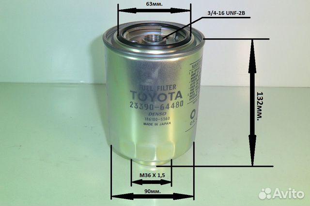 Фильтр топливный 2C 3C 2L 3L 1HZ 1HDT 23390-64480  89225789900 купить 1