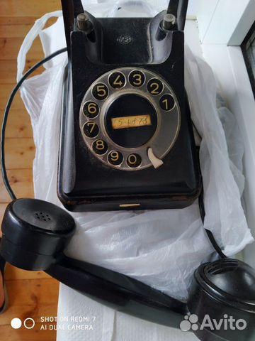 Телефон  купить 4