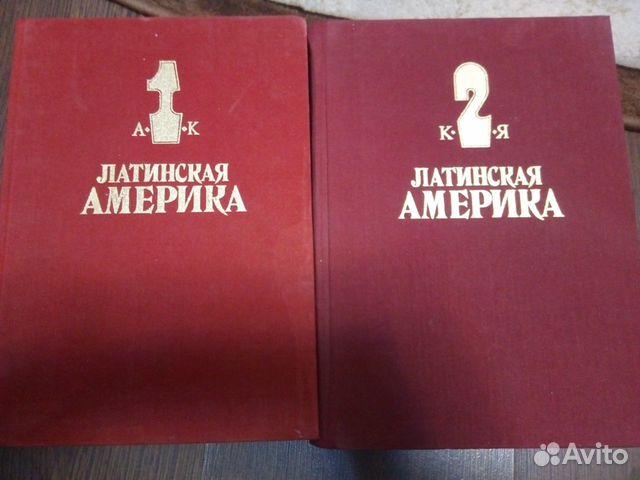 Книги 89383147566 купить 3