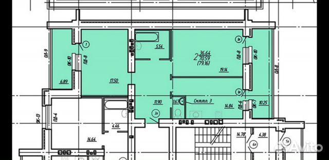 2-к квартира, 79 м², 14/15 эт. купить 8