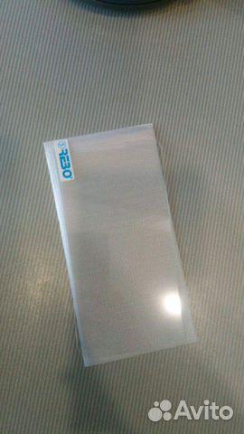 Safety glass 89086423561 buy 2