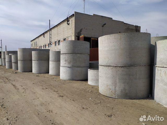 шадринск бетон купить