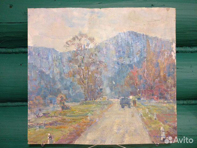 Дорога в горы. Борисов Н.И. 1970 89157928227 купить 1