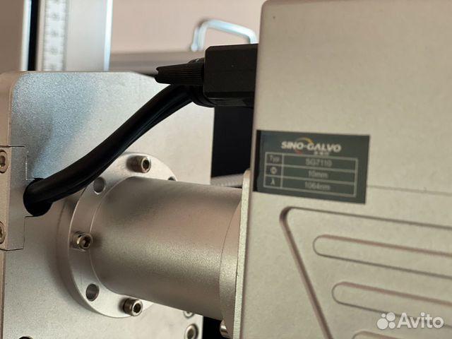 Лазерный маркер 89963838358 купить 4